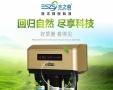 沧州净水器加盟选择水之森水垢那都不是事