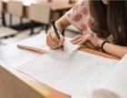 惠阳淡水成人高考在职修学历,社会认可
