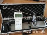 LS300-A智能便携式流速仪 便携式直