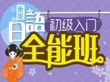 南昌日语培训机构,日语考级,日语N1培训