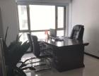 个人急租新千国际350㎡精装写字楼(带办公家具)