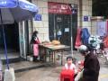 仓山黄山地铁口新苍山洋楼社区入口处商铺出租70平方