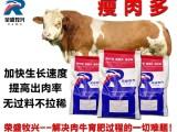 北京荣盛牧兴肉牛饲料育肥牛预混料供应批发