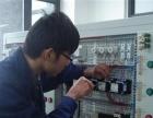 石家庄专业水电暖维修、灯具卫浴安装维修,致电优惠