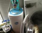 坪山 光明 龙岗专业 清洗消毒家庭、洗衣店等洗衣机