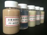 涂装废水用漆雾絮凝剂AB剂处理