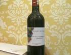 法国西班牙智利意大利干红,干白气泡,加拿大冰酒加盟