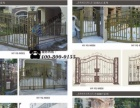 华禹护栏加盟 门窗楼梯 投资金额 1-5万元