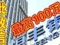 恒丰银行企业税贷
