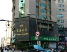 五四路东街省立医院400平餐馆转让