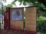 內蒙包頭呼市烏海鄂爾多斯導識牌宣傳欄樓頂牌發光字景觀字制作