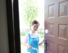 家道家政服务有限公司,家庭保洁、日常保洁、开荒