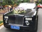 上海劳斯莱斯幻影出租 上海租劳斯莱斯幻影自驾 古斯特商务代驾
