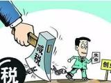 广州延期缴纳社保会有什么后果