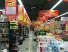 奉化大型超市整体转让有实力商家对接