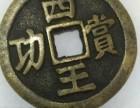 重庆主城区西王赏功免费交易中心在哪
