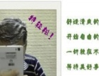 台湾京典商贸凤梨酵素生发护发去痘手工皂