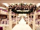 星沙婚庆公司 星沙婚礼策划 星沙婚礼布置