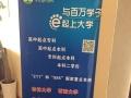安徽新未来教育中心
