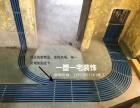 南京一塑一宅装饰双十二保价有礼狂欢巨献