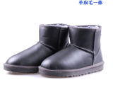 批发5854防水金属色羊皮毛一体雪地靴冬季保暖女靴情侣靴代发货
