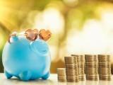 济南小微企业申请经营性贷款需要需要的条件