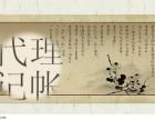 瑶海区斯瑞新景苑附近做账报税免费的财务咨询找安诚张娜娜会计