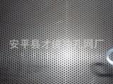 【安平实体厂家】 圆孔网  304冲孔网  不锈钢冲孔网筛网