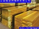 C2300 C2300洛铜品牌