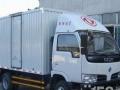 专业网购家具配送、安装、维修、移位等服务
