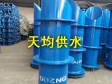 福建套管防水长度
