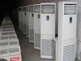 洛阳二手空调回收 洛阳市废旧空调回收
