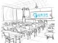 北京宏图司考飞跃系列教室环境介绍