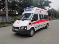 牡丹江120救护车怎么收费,联系电话