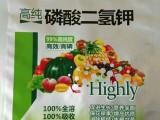 磷酸二氢钾叶面肥是什么 用在果树 蔬菜有啥效果
