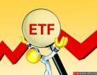 50ETF期权,股票配资,期货配资,广州50ETF期权