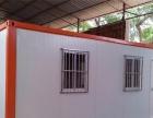 合肥低价出售集装箱住人活动房