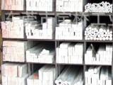 7075t651铝棒直径30mm 铝棒 挤压铝棒 模具铝 国产