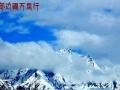 自驾西藏,23天8000公里,去旅行,行远方