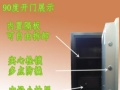 唐山虎牌保险柜厂家批发定做售后、经济防火型价格低廉