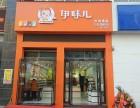 上海休闲食品店加盟,伊味儿零食帮你收获财富