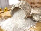北京同城糧油米面調料副食配送