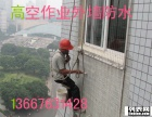 重庆专业外墙防水
