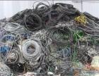 致电华安源广鑫回收公司电缆回收价格 值得翻一次