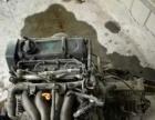 帕萨特领驭宝来迈腾A6A6L发动机变速箱空调泵涡轮增压拆车件