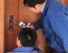 三明24H开指纹锁电话丨三明开指纹锁服务周到丨