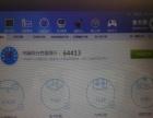 高配联想y460游戏笔记本750元