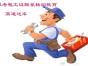 石景山鲁谷附近电工证怎么考试报考电工证都考什么