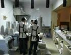 北大营附近 精装修连锁饭店80平出兑
