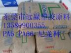 进口塑料PA66加纤15 增强PA66 阻燃PA66 日本旭化成 FG170